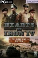 Hearts Of Iron IV: Field Marshal Edition [v.1.10.1+DLC+Bonus] *2018* [MULTI-PL] [REPACK XATAB] [EXE]